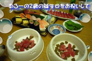 2010 07 03の夕食.jpg