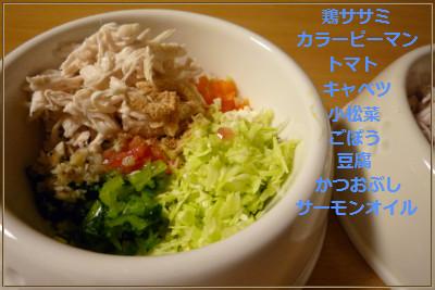 2011-7-3ごはん.jpg