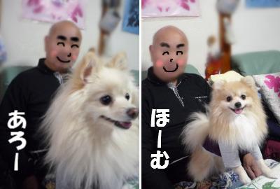 お父さんと.jpg