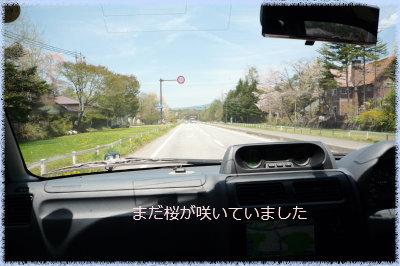 軽井沢.jpg